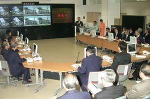 事故状況や緊急事態対応方針を協議する全体会議室で行われた落成式=平成14年3月28日、唐津市の県オフサイトセンター