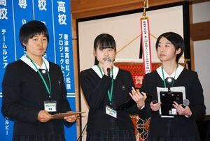 佐賀の温泉の魅力を伝える企画を提案する武雄高の生徒たち=佐賀市の佐賀城本丸歴史館