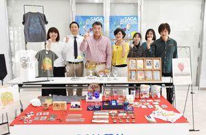 バルーン限定商品と「バルーングッズ製作委員会」のメンバー=佐賀バルーンミュージアム