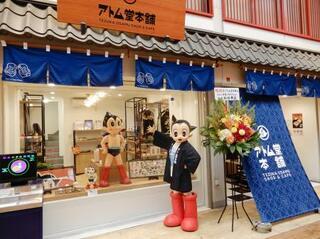 浅草に手塚キャラ専門店オープン