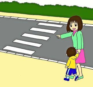 おまわりさんの安全レター 新学期、交通事故に気をつけて