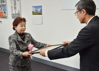 環境省功労者表彰 武富さんが受賞