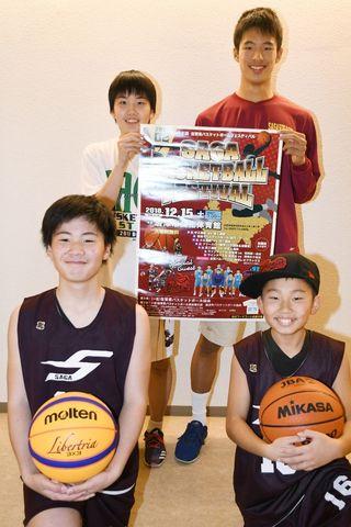 バスケットボールで世代交流を 15日、唐津で