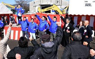 神埼市の松本氏、4選へ気勢