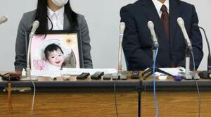 地裁判決後、山口愛美利ちゃんの遺影を胸に記者会見する両親=3日午後、栃木県庁