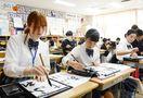 日本文化や学校体験
