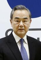 中国の王毅国務委員兼外相
