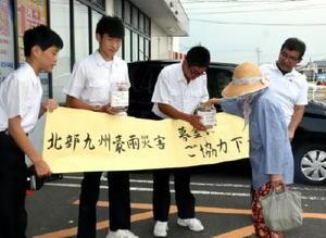 店先で募金の協力を呼び掛ける思斉中の生徒たち=佐賀市久保田町のあんくる夢市場