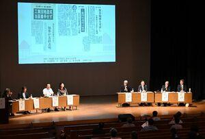 シンポでは、30年前の吉野ケ里遺跡の報道に携わった当時の記者たちが語り合った=佐賀市の県立美術館ホール