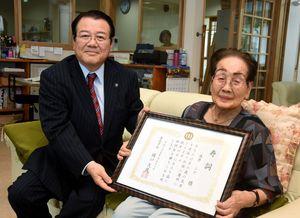 鹿島市長が市内最高齢者を訪問