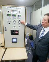 松尾建設が開発した制御装置。再エネの発電量を調整できる=吉野ヶ里町