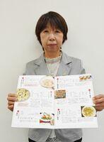 農家などの女性が考案したレシピ本を手にする、JAからつ女性部部長の阿部智恵子さん=唐津中央営農センター