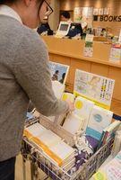 店頭に作られた笹井宏之さんの特設コーナー=佐賀市兵庫北の紀伊國屋書店佐賀店