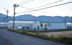 交付要件を満たさないのに約1億2000万円の国庫補助を受けたと指摘された農業生産法人のハウス=伊万里市