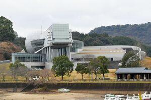 佐賀県立宇宙科学館(2020年撮影)
