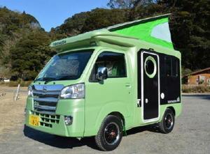 鹿児島県曽於市がふるさと納税の返礼品として用意したキャンピングカー(製造会社提供)