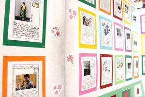 写真とその説明に、漢字1字でタイトルをつけた留学生の作品