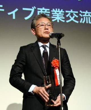 有田焼400年でクールジャパン準グランプリ