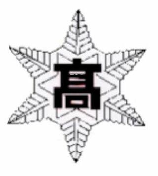 <行くぜ!さが総文>高校文化部ぜんぶ紹介(39)白石