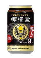 2月18日から新発売の「檸檬堂 鬼レモン」