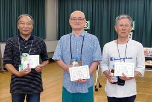 佐賀市スポーツ吹矢協会体験教室終了大会 個人戦入賞者