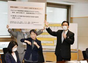 カラオケ喫茶関連の感染拡大を受け、利用自粛を呼び掛けた山口祥義知事(右)=8日午後、佐賀県庁