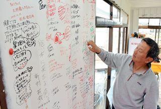 <熊本地震>佐賀女子短大ボランティア部 支援から啓発、方向模索