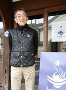 69歳正司さん(有田町)大学院へ にぎわい創出、若者支援…
