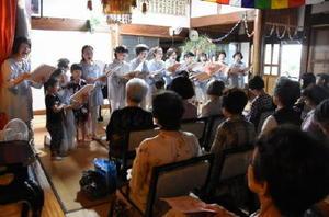 訪れ人たちはお寺の本堂に響き渡るコーラスの優雅な歌声などに聞き入った=鹿島市の正福寺