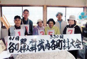 第330回武内各町GB大会で優勝した宮野東チーム