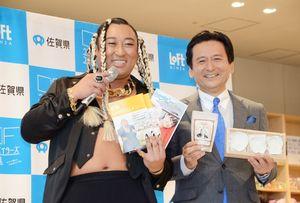 佐賀県出身シンガーに扮したロバート秋山さんと山口祥義知事が県をPRした=東京・銀座ロフト
