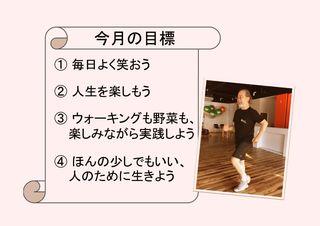 鎌田實さんコラム(10)心の習慣変えて健康に