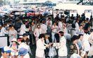 =平成この日= 「世界・焱の博覧会」が開幕=平成8年7月…