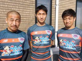 原川力選手(中央)がFKについて語ります!