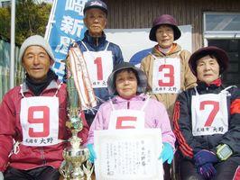 岩﨑新聞店宮野GB大会で優勝した大野梅チーム