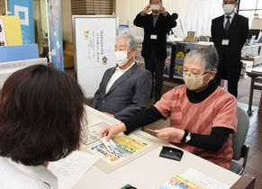 基山町役場で免許返納開始 佐賀県…