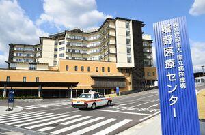 事務職員が新型コロナウイルスに感染し、外来診療を中止している嬉野医療センター=嬉野市
