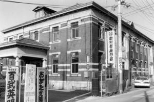 佐賀市が保存する方針を決めた旧古賀銀行=平成2年3月撮影、佐賀市柳町
