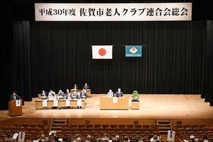 総会で議案を提案する様子=佐賀市文化会館