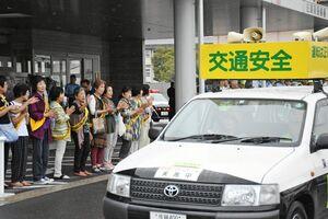 関係者が見送る中、出発する交通安全パトロール隊の車両=佐賀市の佐賀南署