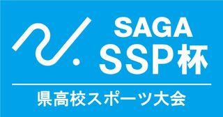 <SSP杯・陸上>最終日 成績