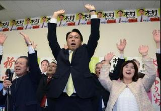 =県議選= 改選前から自民3減 公明、共産は初の2議席