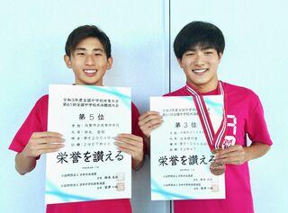 全国中学校体育大会 渋谷(三日月)が3位 水泳男子100自由形