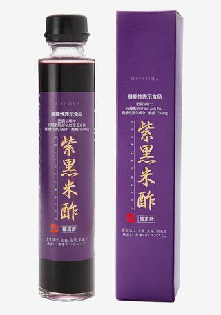 ミヤジマ紫黒米酢、機能性表示食品に(唐津市)