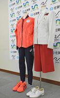 濱田選手が寄贈した東京五輪の公式ユニホーム=佐賀市の県スポーツ会館