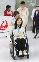 平昌パラ、日本選手団の解団式