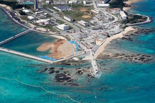 沖縄、県民投票始まる