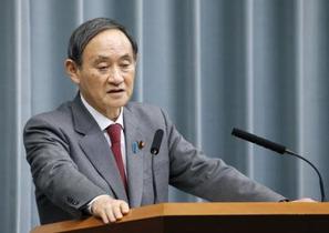 日本海の呼称問題で日韓協議へ