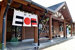 6月1日に道の駅厳木にオープンするうどん、そば店「麺屋二〇三」=唐津市厳木町牧瀬