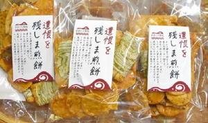 食品加工会社「おおいた姫島」が発売した「遺恨を残しませんべい」